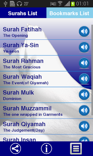Quran Urdu mp3 - Quran Player