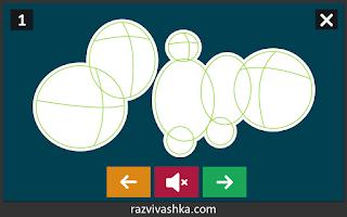 Screenshot of Уроки рисования Angry Birds