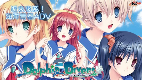 Dolphin Divers- screenshot thumbnail