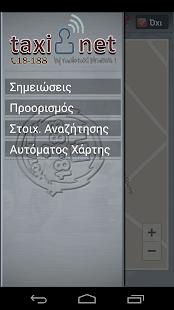 Radiotaxi P1 - Driver - screenshot thumbnail