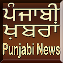 Punjabi Sikh News of Punjab logo