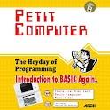 Petit Computer Strategy icon