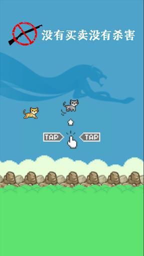 飛吧獵豹—最受歡迎的手機遊戲