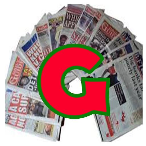 Ghana News LOGO-APP點子