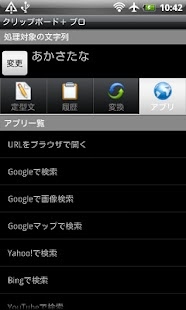 Clipboard + programs- screenshot thumbnail