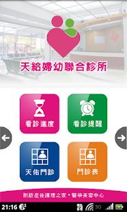 開心消消樂- Google Play Android 應用程式