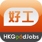 HKGoodJobs Android 好工 app