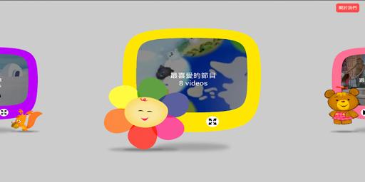儿童教学视频