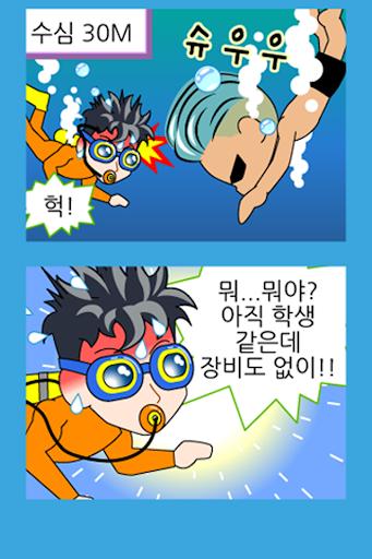 玩免費漫畫APP|下載Zzang爆笑漫畵8 app不用錢|硬是要APP