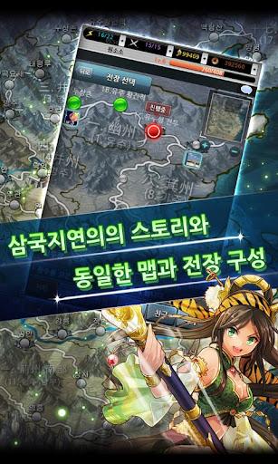 퍼즐삼국 screenshot