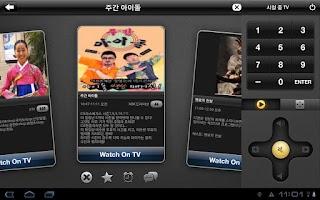 Screenshot of Peel Smart Remote (Asia)
