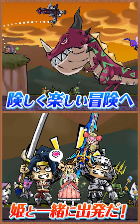 ケリ姫スイーツ 6.3.1.0 screenshot 347677