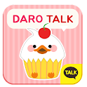 다로 카카오톡테마 - Kakao talk theme icon