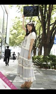 Bisei-Tokei.R- screenshot thumbnail