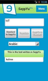 SaypYu Language Pronunciation - screenshot thumbnail
