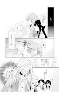 Screenshot of お嬢様,狼には気をつけて(無料漫画)