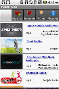 Punjab Radio