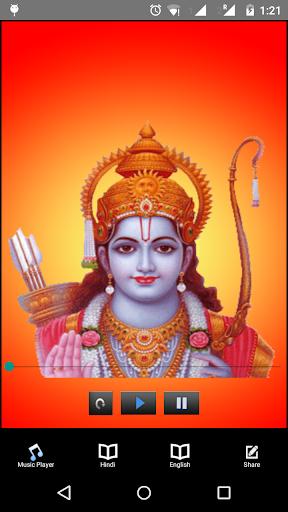 Shri Ram Stuti