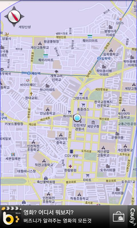 where i am using google map android apps on google play