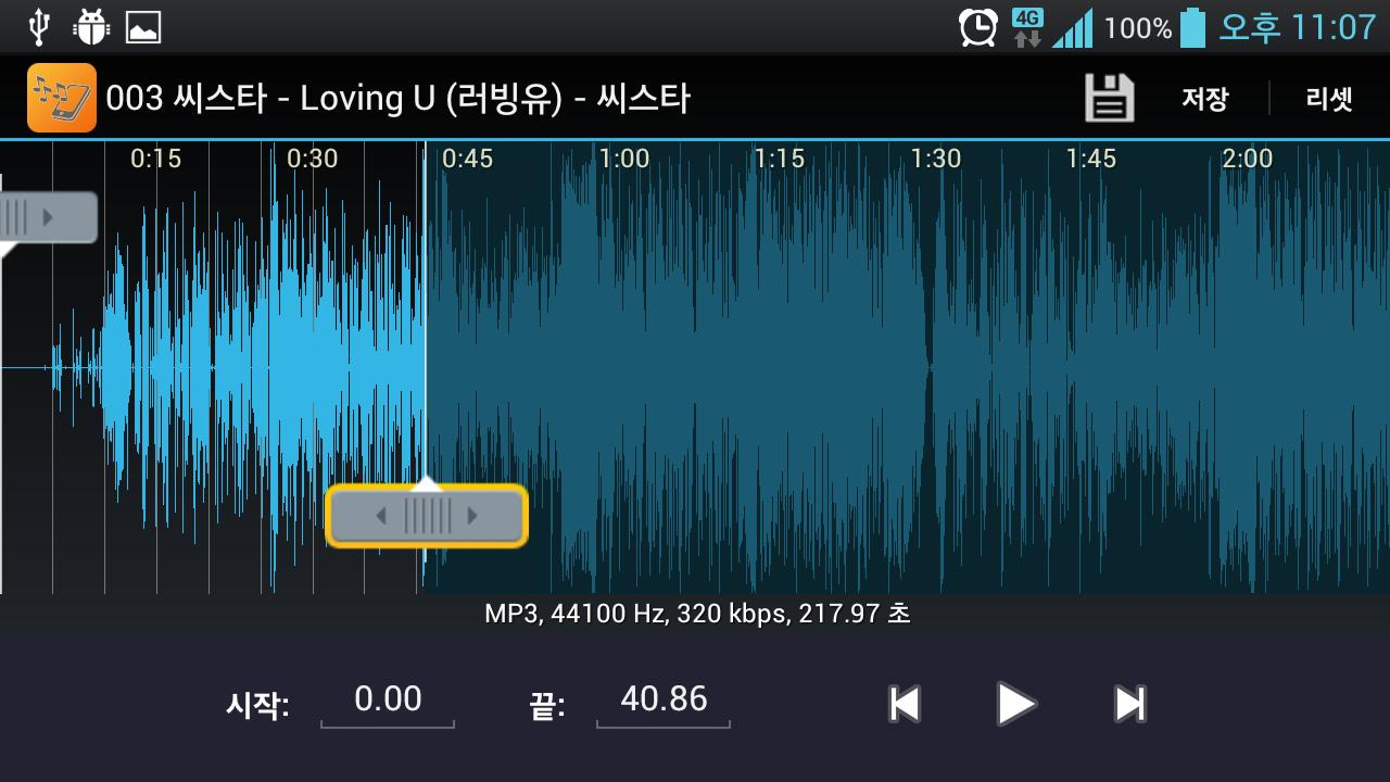 MP3 Ringtone Maker X - screenshot