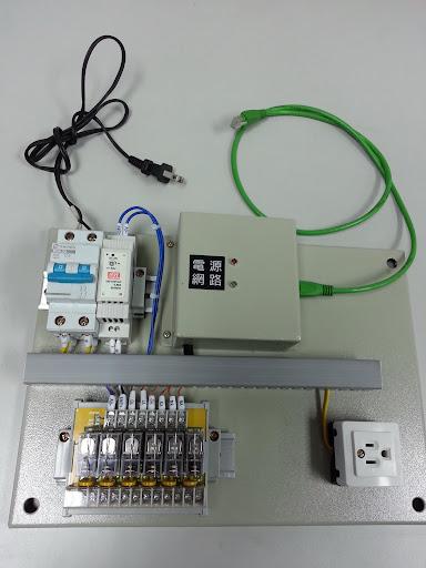 免費生產應用App|電力節能控制配電盤Power Control Panel|阿達玩APP