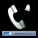 Phone coming...