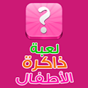 Arabic Kids Memory Game icon