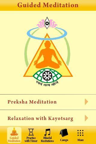 Preksha Meditation - screenshot