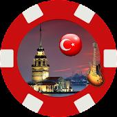 رنات تركية ( بدون الانترنت )