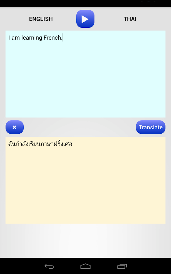 Google translate in thai-4075