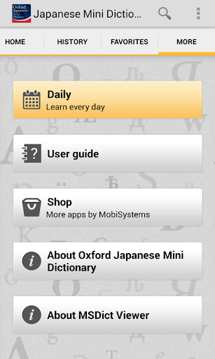 Oxford Japanese Mini Diction T