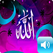 Asma Ul Husna+Audio