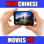 NEW Chinese Movies HD