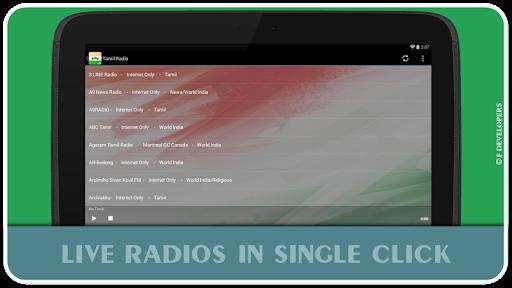 音樂必備免費app推薦|Tamil Radio - Live Radios線上免付費app下載|3C達人阿輝的APP