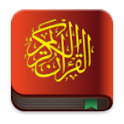 Syaamil Quran by words icon