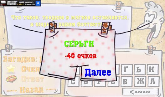 Хентай  Игры для Взрослых