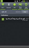 Screenshot of كنز Kanz