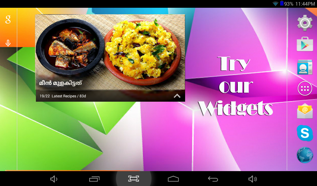 Ruchikoottu malayalam recipes android apps on google play ruchikoottu malayalam recipes screenshot forumfinder Image collections