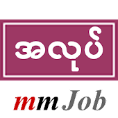 mmJob - Myanmar jobs to work