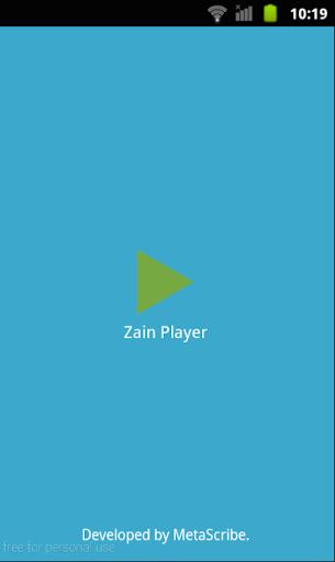 Zain Free Music Player