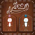 معاني الأسماء – Arabic Names logo