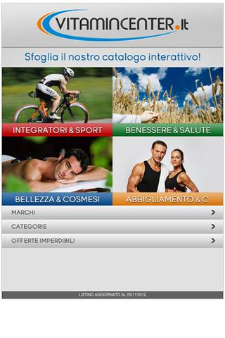 VitaminCenter - screenshot