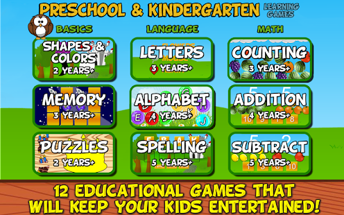 Preschool and Kindergarten - screenshot thumbnail