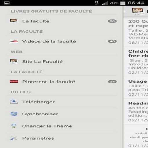 玩書籍App|La faculté免費|APP試玩