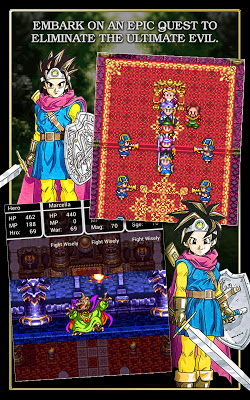 DRAGON QUEST III - screenshot thumbnail