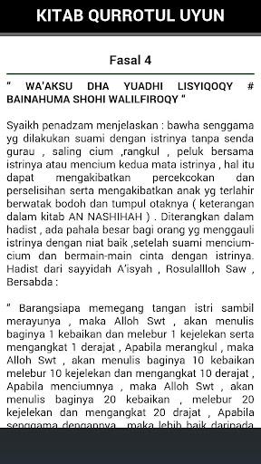 玩免費書籍APP|下載Terjemah Kitab Qurotul Uyun app不用錢|硬是要APP
