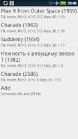 Screenshot of Fluent Movie (beta)