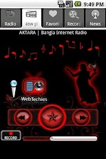 Bengali Radio Recorder (HR)
