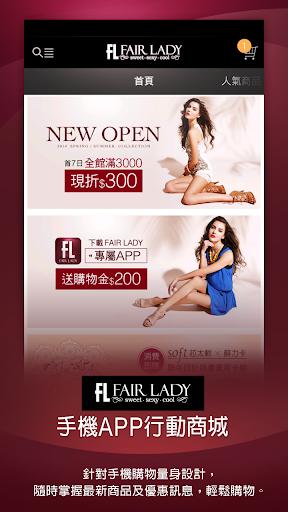 Fair Lady : 時尚專櫃女鞋,經典延續台灣製鞋工藝
