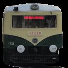 Chennai Suburban trains icon